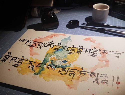 La Calligrafia Tibetana : Esperimenti di un autodidatta